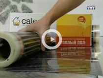 Спонсорское участие компании «Caleo». Теплые полы